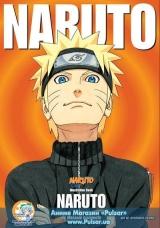 Артбук Naruto Shippuden Illustration Art Book (US Version) (Импорт USA) Оригинал
