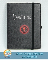 Скетчбук з обкладинкою з Еко Шкіри «Death Note» tape 02