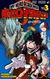 Ліцензійна манга японською мовою «My Hero Academia» vol.3