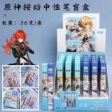 Ручка  в аниме стиле «Genshin impact box»