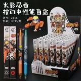 Ручка  в аниме стиле «Naruto»