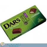 Японский шоколад Japan Morinaga DARS UJI GREEN TEA Matcha ( Зеленый чай)
