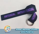 Пояс Antisocial belt