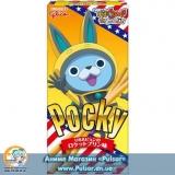 палички Pocky-Rocket Pudding (Youkai Watch) карамельний пуддинг
