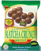 Шоколадные конфеты Bourbon Matcha Crunch с начинкой из зеленого чая