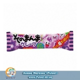 Жуйки Sonomanma Grape bubble gum