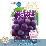 Желейні цукерки Meiji FRUITS JUICE GUMMY CANDY Grape Flavor