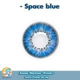 Контактные линзы Space Blue