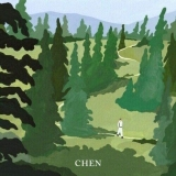 Официальный CD EXO Chen - [April, And A Flower] 1st Mini Album Random Version CD+Booklet+1p PhotoCard+BookMark+Tracking K-POP Sealed