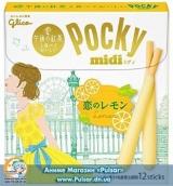 Палочки  Glico Pocky Chocolate Midi – Lemon  (Лемон)