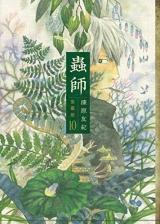 Лицензионная манга на японском языке «KADOKAWA Asuka Comics CL-DX Satsuki Ashihashira switch»