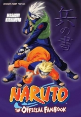 Артбук «Naruto: The Official Fanbook» [USA IMPORT]