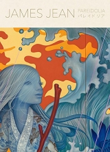Артбук «PAREIDOLIA: A Retrospective of Beloved and New Works by James Jean (Japanese Edition)» [USA IMPORT]