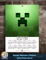 Календар A3 на 2016 рік Minecraft