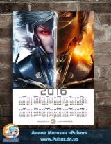 Календар A3 на 2016 рік Metal Gear Solid