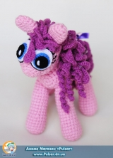 "М`яка іграшка ""Amigurumi"" My Little Pony Friendship is Magic - Pinkie Pie"
