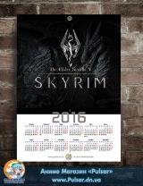 Календар A3 на 2016 рік Skyrim