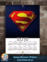 Календар A3 на 2016 рік Superman