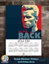 Календар A3 на 2016 рік Terminator