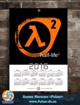 Календар A3 на 2016 рік Half life Q