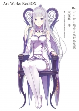 Артбук Re:Zero Starting Life in Another World Art Works Re:BOX Japan Anime Book  [JAP] [ USA IMPORT ]