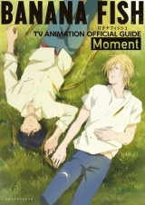 Артбук «Shogakukan Banana Fish TV Animation Official Guide (With Obi)» [JP IMPORT]