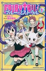 Лицензионная манга на японском языке «Kodansha Nakayoshi KC Rui Watanabe FAIRY TAIL blue ・ Mistral 1»