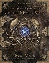 Артбук «The Grand Grimoire of Cthulhu Mythos Magic» [USA IMPORT]