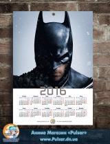 Календар A3 на 2016 рік Batman