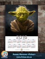 Календар A3 на 2016 рік Yoda