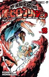 Ліцензійна манга японською мовою «My Hero Academia» vol.18