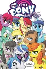 Комікс My Little Pony. Дружба - це диво. Том 3
