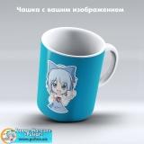 Чашка с вашим изображением