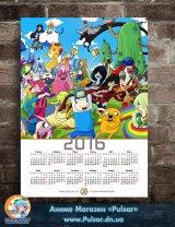 Календар A3 на 2016 рік Adventure Time