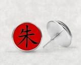 Серьги «Учиха Итачи - Красная птица» tape 1