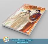 Скетчбук (sketchbook) на пружине 80 листов «Благословение небожителей [Tian Guan Ci Fu]» tape 1