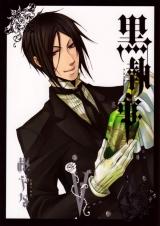 Ліцензійна манга японською мовою «Square Enix G Fantasy Comics Yana Toboso Black Butler (Kuroshitsuji) 5»
