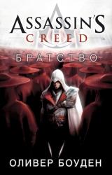 Книга на русском языке Assassin's Creed. Братство