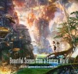 Артбук «Beautiful Scenes from a Fantasy World (PIE Background Illustration Series)» [USA IMPORT]