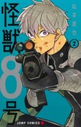 Лицензионная манга на японском языке «Shueisha Jump Comics Naoya Matsumoto Kaiju 8 No. 2»