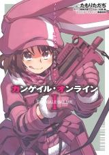 Ліцензійна манга японською мовою «Kadokawa Dengeki Comics NEXT Tamori Tadachi Sword Art Online Alternative Gun Gail ・ online 1»