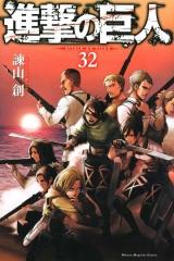 Лицензионная манга на японском языке «Kodansha - Weekly Shonen Magazine KC Hajime Isayama Attack on Titan 32»