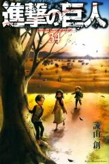 Лицензионная манга на японском языке «Kodansha - Weekly Shonen Magazine KC Hajime Isayama Attack on Titan 34»