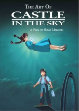 """Артбук """"The Art of Castle in the Sky Hardcover"""" [ USA IMPORT ]"""