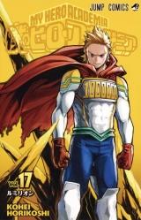 Ліцензійна манга японською мовою «Shueisha Jump Comics Kohei Horikoshi My Hero Academia 17»