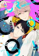 Ліцензійна манга японською мовою «Shinshokan Dear Plus Comics Miike Romuko Your ・ only ・ idle»