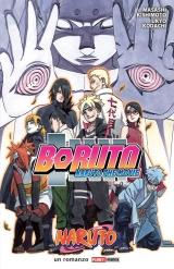 Лицензионная манга на японском языке «Shueisha Jump J Books Kodachi Ukyo BORUTO -NARUTO THE MOVIE-»