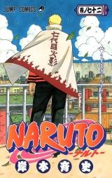 Лицензионная манга на японском языке «Shueisha Jump Comics Masashi Kishimoto NARUTO- Naruto - 72»