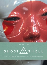 Артбук The Art of Ghost in the Shell Hardcover ( USA IMPORT)