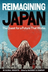 Книга на английском языке Reimagining Japan: The Quest for a Future That Work